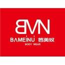 BAMEINU (Южная Корея)