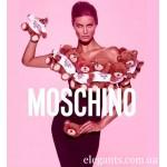 Новости моды и стиля на сайте elegants.com.ua - супермаркета : интернет магазина «Элегант» в Сумах (Украина), компания производитель одежды Moschino (Italy) - каталог «Москино» (Италия) коллекции моды (смотреть онлайн видео и фото девушки топ модели)