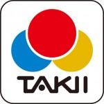 """Компания производитель семян овощей, цветов, растений из Японии """"ТАКИ СИДС"""" - коллекция сезона 2016 года (смотреть бесплатно онлайн фото). Полезная информация о компании """"ТАКИ СИДС"""" (Япония)"""