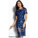 Платье : Коктейльное вышитое платье