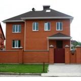 Недвижимость частные дома продажа : Анновка