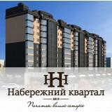 Недвижимость коммерческая : купить в Центре