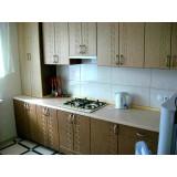 Недвижимость : аренда - снять: 1 комнатная квартира