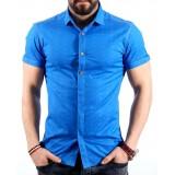 Мужская рубашка Kenzo