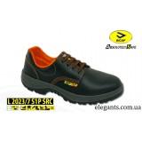 Обувь : Туфли рабочие L 2023/7 S1P SRC
