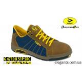 Обувь : Полуботинки спортивного дизайна Bicap G 4710 K S1P SRC