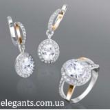 """А Ювелирный набор из серебра и золота """"Адриана"""", украшен овальным камнем"""