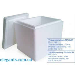 Морепродукты : термоконтейнер для отправки икры и морепродуктов большой