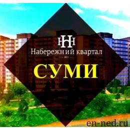 """Недвижимость новостройки ЖК """"Набережный квартал"""" 3 ком квартира Тип 11"""