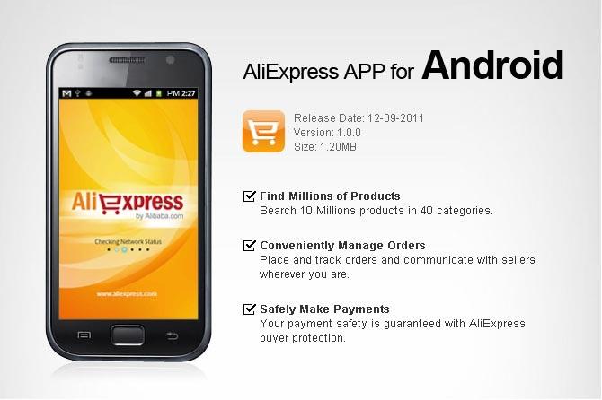 скачать бесплатно приложение Aliexpress на телефон - фото 4