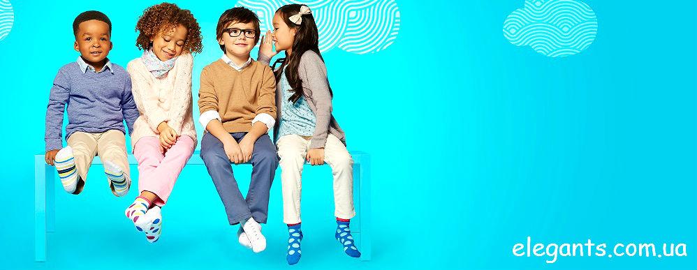 """Где купить детские носки? Детские носки купить недорого: для девочек и мальчиков, классные, модные в Сумах (Украина) интернет магазин одежды и нижнего белья """"Элегант"""" - коллекция моды сезона 2014 года (смотреть онлайн бесплатно фото)"""