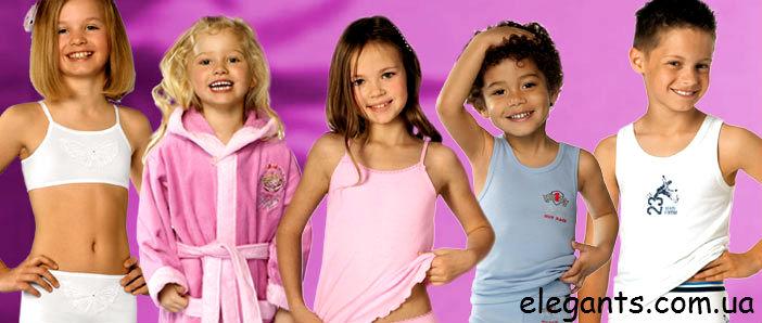 одежда девочек 12лет в германии