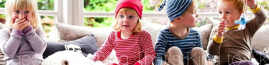 """Где можно купить онлайн недорого детскую одежду и  нижнее белье? Заказывайте онлайн недорого детские пижамы и домашние костюмы, в Сумах (Украина) интернет магазин одежды, нижнего белья и аксессуаров """"Элегант"""" коллекция моды сезон 2014, 2015 годы (смотреть онлайн бесплатно фото дети)"""