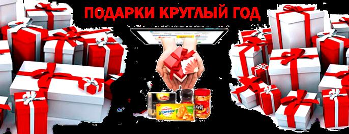 термоконтейнер,термоконтейнер для отправки икры,термоконтейнер для отправки икры и морепродуктов,термоконтейнер для отправки икры и морепродуктов по Украине,черная икра белуги,черная икра белуги купить,морепродукты,икра,белуга,осетр,севрюга,деликатесы,черная икра,красная икра,икра,субпродукты,красная икра,черная икра,икра лососевая,икра летучей рыбы,икра частиковых рыб,продукты,продукты питания,какие продукты,красная икра,икра,субпродукты,красная икра,черная икра,икра лососевая,икра летучей рыбы,икра частиковых рыб,продукты,продукты питания,какие продукты,магазин продуктов,таблица продуктов,список продуктов,продуктовый магазин,простой рецепт,акция сегодня,новости,последние новости,новости сегодня,новости 2015,новости россии,новости украины,интересные новости,икра,красная икра,черная икра,икра цена,купить икру,икра фото,лосось,рыба,красная рыба,соление,еда,вкусная еда,продукты,продукты питания,какие продукты,магазин продуктов,таблица продуктов,список продуктов,продуктовый магазин,простой рецепт,акция сегодня,новости,последние новости,новости сегодня,новости 2015,новости россии,новости украины,интересные новости,икра,красная икра,черная икра,икра цена,купить икру,икра фото,лосось,рыба,красная рыба,соление,еда,вкусная еда,продукты