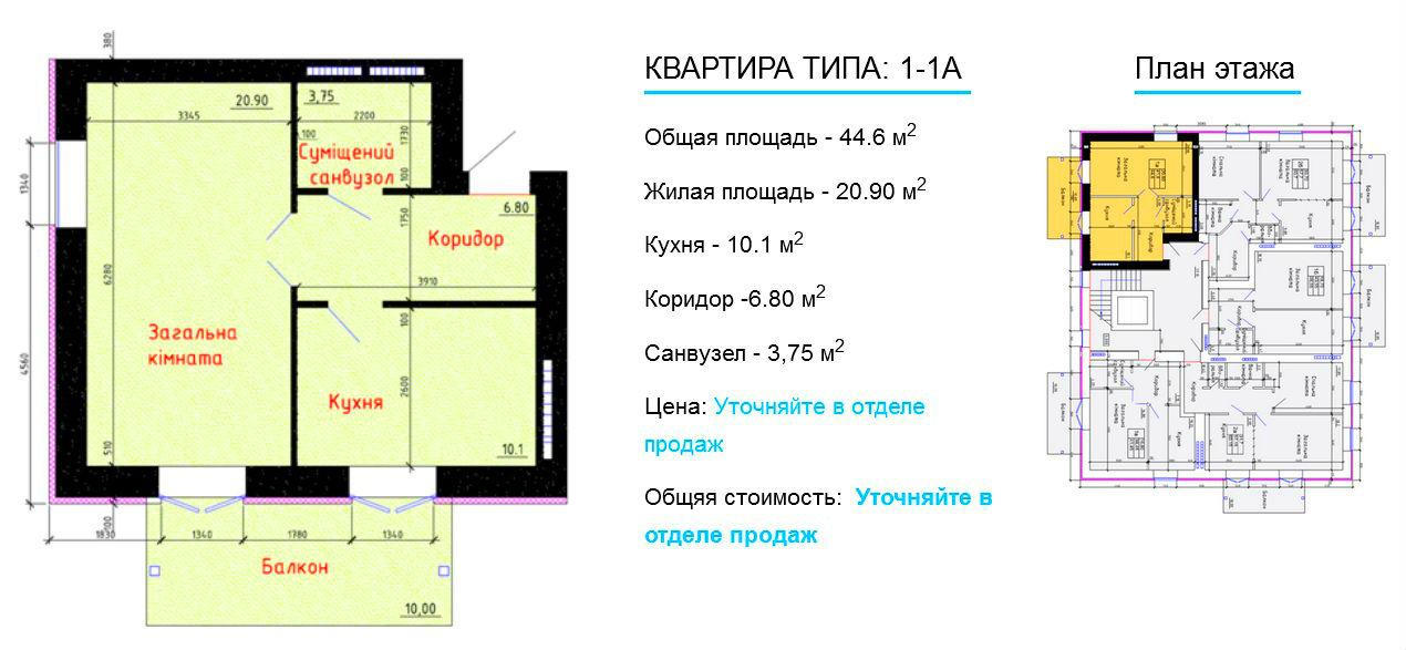 недвижимость,агентство недвижимости.продажа недвижимости,недвижимость квартиры,сайт недвижимости,коммерческая недвижимость,купить недвижимость,дом недвижимости,квартиры,купить квартиру,снять квартиру,продажа квартир,комнатная квартира,аренда квартир,интернет магазин,купить в интернет магазине,жилье,снять жилье,купить жилье,сайт,официальный сайт,сайт официально,создание сайтов,разработка сайтов,продвижение,продвижение сайтов,создать сайт интернет магазин,цена сайта,купить интернет магазин,сделать сайт,продвижение сайтов,раскрутка,раскрутка сайта,официальный сайт каталог,новости,фото,смотреть,онлайн,фото,последние новости,интересные новости