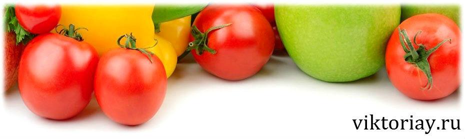томат,томаты,семена томата,купить оптом семена томата,купить семена томата,помидор,помидоры,купить помидоры,семена помидор,купить семена помидор,купить семена помидор оптом,семена,семя,семю,купить семена,купить семян,семена почтой,арбуз,семена магазин,интернет семена,интернет семян,интернет магазин семян,семена,семя,семю,купить семена,купить семян,семена почтой,арбуз,семена магазин,интернет семена,интернет семян,интернет магазин семян,куплю семена,каталог семена,каталог семян,капуста