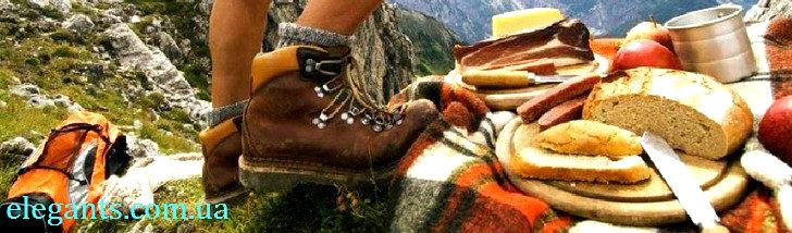 """Где можно купить классные носки для всей семьи COLUMBIA (США)? Заказать носки для всей семьи недорого можно, в Сумах (Украина) интернет магазин одежды и нижнего белья """"Элегант""""- коллекция моды сезон 2014 и 2015 годы (смотреть онлайн бесплатно фото носков). Производитель спортивной одежды из США  Columbia Sportswear Company рекомендует носки из кулмакс (coolmax). Рекомендуем Вам, Дорогие покупатели  носки купить на официальном сайте: elegants.com.ua - интернет магазин одежды и нижнего белья """"Элегант"""" - для успешных, уверенных и активно идущих по жизни людей, с классным носком , в Сумах (Украина) - коллекция модной одежды и нижнего белья сезон 2014 года (смотреть онлайн бесплатно фото носков). Вас порадуют наши цены и акции на носки, большой выбор носков и, само собой, высочайшее качество продукции от ведущих производителей носков. Желаете выделиться носком или подчеркнуть свой индивидуальный стиль яркими носками? Ищите классические носки под костюм,  спортивные носки или детские носки? Вам надоело мерзнуть зимой, и вы решили приобрести термоноски? В нашем магазине одежды и нижнего белья """"Элегант"""" Вы, Дорогие, сможете носки купить и  все, что Вам понравится.  Желаем Вам, Дорогие, приятных и успешных покупок: носков!"""