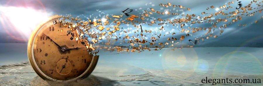 Человек всегда стремился узнать точное время, следить за ним, а сегодня, в век научно технического прогресса, знание точного времени просто жизненная необходимость. Конечно же часы  не являются самым точным хронометром на земле, но они прекрасно помогают нам ориентироваться во времени. Время неумолимо идет вперед, и мы не в силах замедлить его бег или остановить на мгновенье. В быстротечном движении жизни, в мире компьютеров и высоких технологий люди все больше стали ценить постоянную величину - которое мерно отсчитывается на круглом циферблате. Только тот, кому доводилось ждать или догонять знают цену сокровенным секундам и понимают насколько важно, чтобы наручные часы шли правильно и без сбоев. Человек двадцать первого столетия привык все контролировать и подчинять, его день расписан по минутам, он не может себе позволить задержаться или опоздать, заветные минуты на часах слишком дорого стоят. Поэтому просто невозможно представить жизнь без наручных часов, которые всегда готовы прийти на помощь и сообщить хозяину сколько минут в его распоряжении. Были годы, когда появившиеся карманные электронные устройства, вроде сотовых телефонов, вытеснили часы наручные из разряда необходимых вещей. Но сегодня часы вновь обрели былую славу и сейчас многие мужчины вспомнили об их существовании и с удовольствием носят их на своей руке. Часы наручные перешли из разряда необходимых вещей в разряд стильных аксессуаров, подчеркивающих индивидуальность и стиль их владельца. Что такое время? Как время влияет на нашу жизнь? Как прожить годы нашей жизни счастливо? Ответы на эти и другие вопросы ищите в данном разделе «Время, годы и часы».