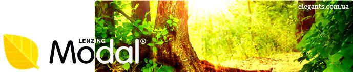 """Купить белье нижнее недорого : майку мужскую из класса ткани: модал, модную в Сумах (Украина) интернет магазин одежды и нижнего белья """"Элегант"""" - коллекция моды нижнего белья сезона 2014 года (смотреть бесплатно онлайн фото)"""