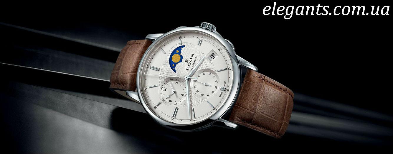 швейцарские часы Edox,часы Edox,купить швейцарские часы Edox,купить часы Edox,подарки,подарки купить,декупаж,рукоделие,сувениры,коллекция,заказать подарки,купить подарки,семья,годы,купить сувениры,ювелирный магазин,бижутерия,магазин бижутерии,бижутерия интернет,бижутерия интернет магазин,купить бижутерию,бижутерия оптом,сайт бижутерии,ювелирная бижутерия,ювелирный украшение,купить украшение,украшение интернет магазин,украшение магазин,золото,новости,полезные новости,последние новости,новости на сегодня,новости онлайн