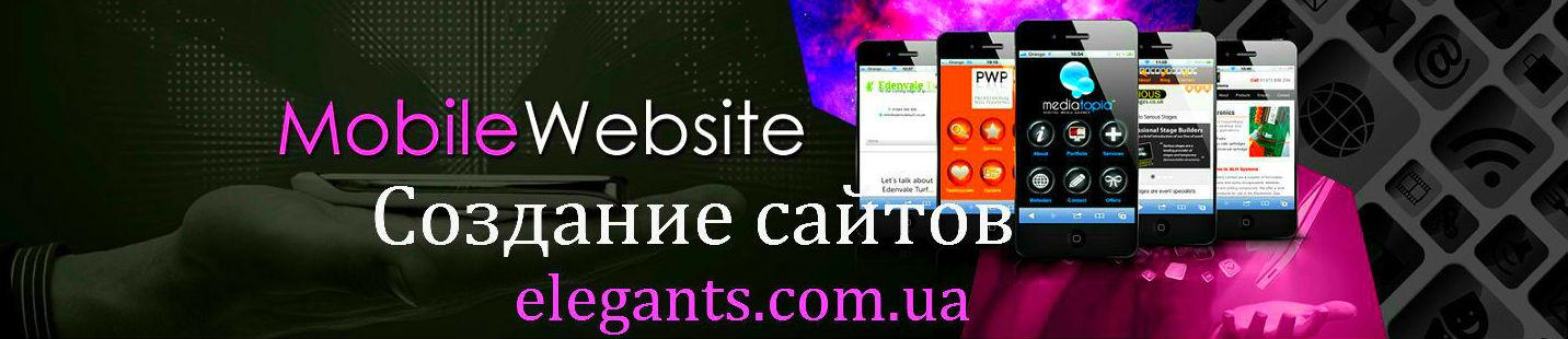 сайт,официальный сайт,сайт официально,создание сайтов,разработка сайтов,продвижение,продвижение сайтов,создать сайт интернет магазин,цена сайта,купить интернет магазин,сделать сайт,продвижение сайтов,раскрутка,раскрутка сайта,официальный сайт каталог