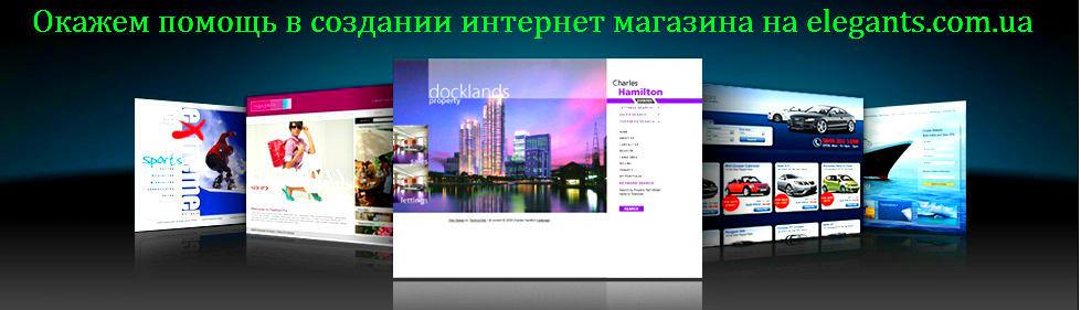 Заказать рекламу в Яндекс Директ